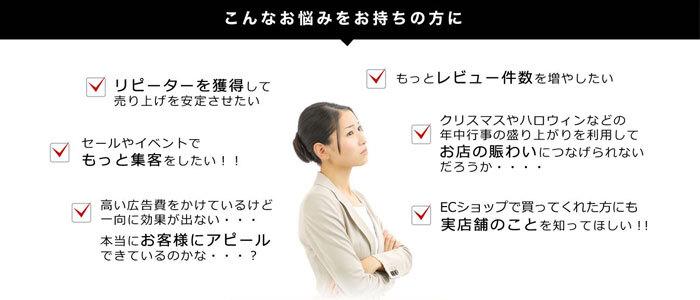 マーブルデザイン株式会社のプレスリリース画像2