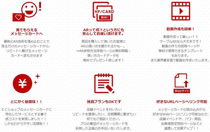 マーブルデザイン株式会社のプレスリリース画像4