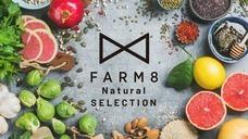 株式会社FARM8のプレスリリース6
