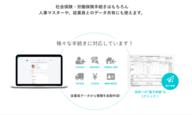 株式会社デジタルスフィアのプレスリリース4