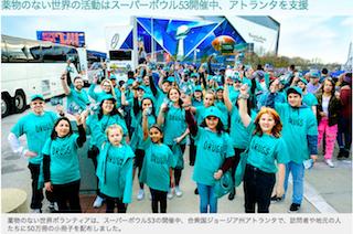 特定非営利活動法人イマジンのプレスリリース見出し画像