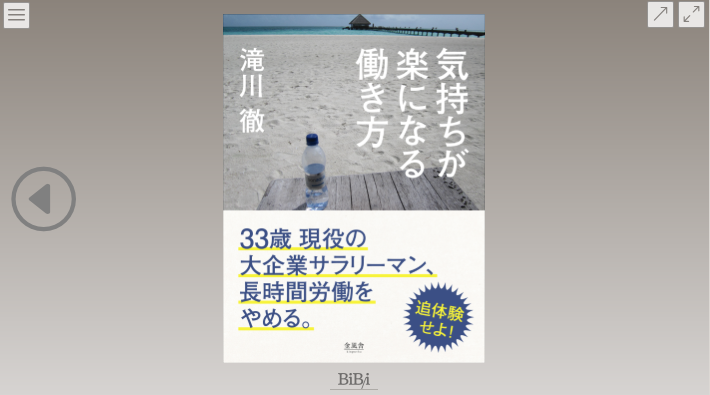 株式会社デジカルのプレスリリース画像4