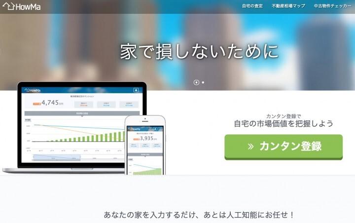 株式会社コラビットのプレスリリース画像2