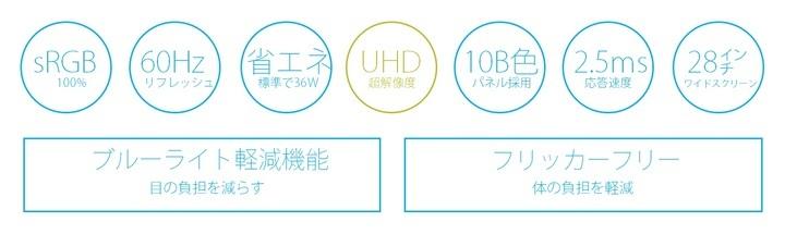株式会社JAPANNEXTのプレスリリース画像8