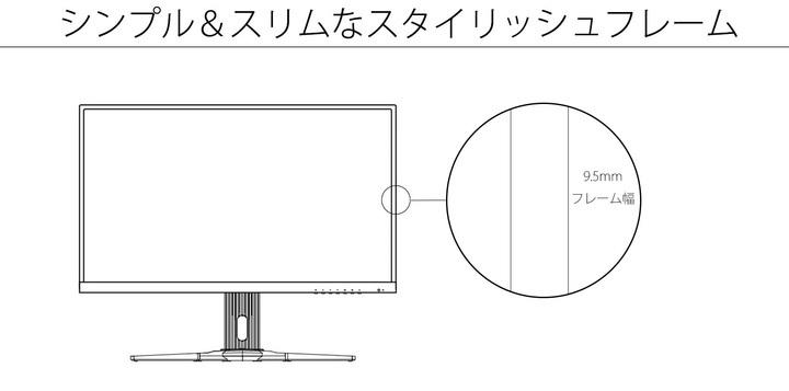 株式会社JAPANNEXTのプレスリリース画像4