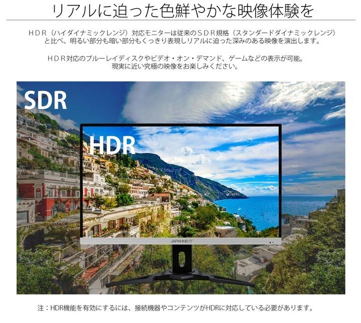 株式会社JAPANNEXTのプレスリリース画像2