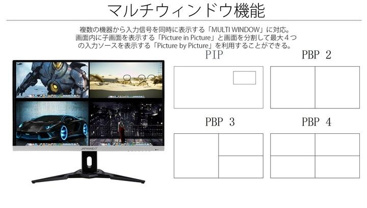 株式会社JAPANNEXTのプレスリリース画像5