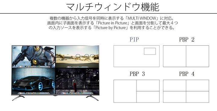 株式会社JAPANNEXTのプレスリリース画像7