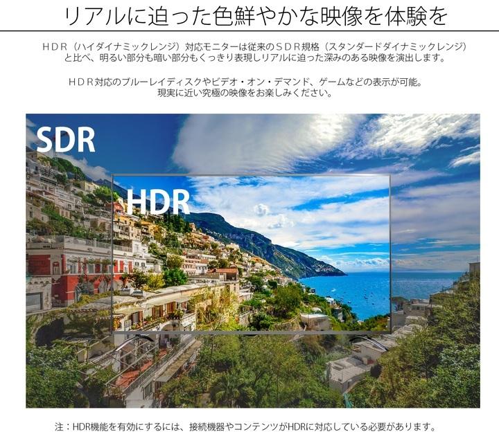 株式会社JAPANNEXTのプレスリリース画像6