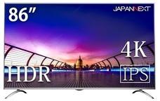 株式会社JAPANNEXTのプレスリリース14
