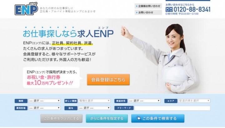 株式会社キヨウシステムのプレスリリース画像1