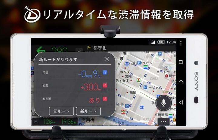 株式会社NTTドコモ のプレスリリース画像4