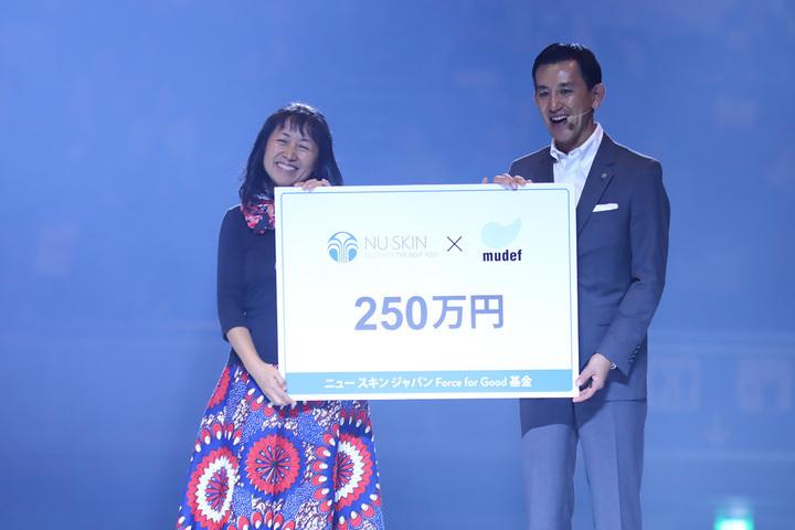 ニュー スキン ジャパン 株式会社のプレスリリース画像1