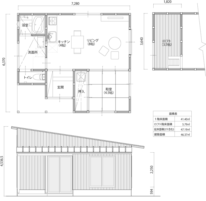 株式会社日本の森と家のプレスリリース画像2