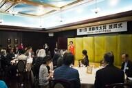 一般社団法人 日本旅行作家協会のプレスリリース7