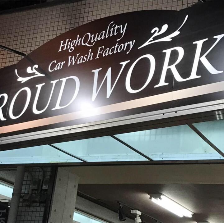PROUD WORKSのプレスリリース画像1