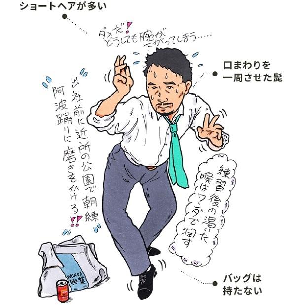 アサヒ飲料株式会社 のプレスリリース画像6