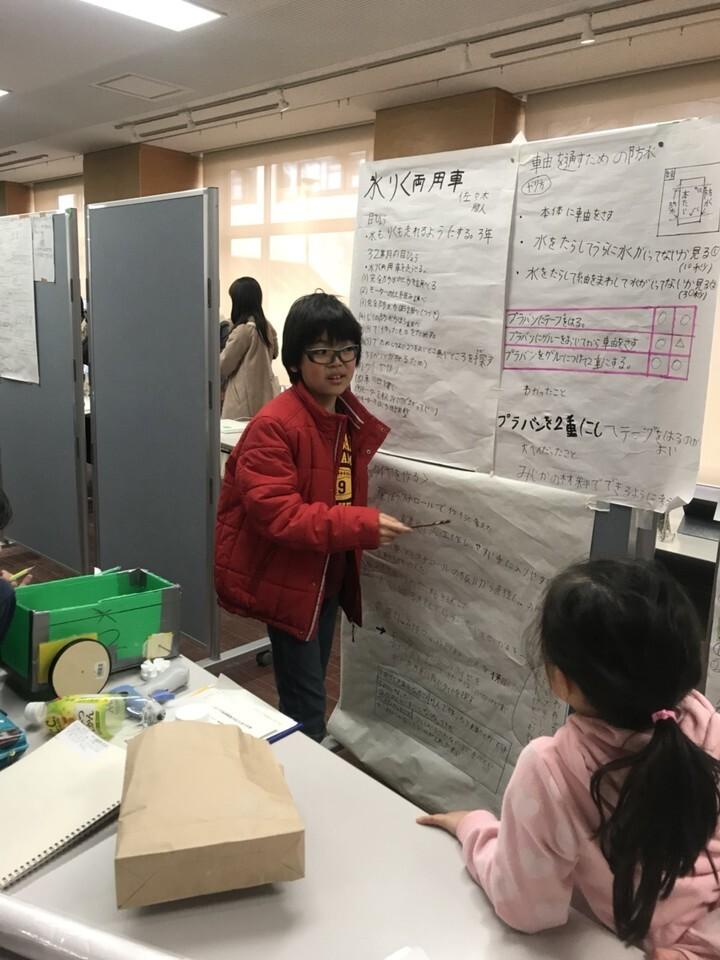 埼玉大学STEM教育研究センターのプレスリリース画像4