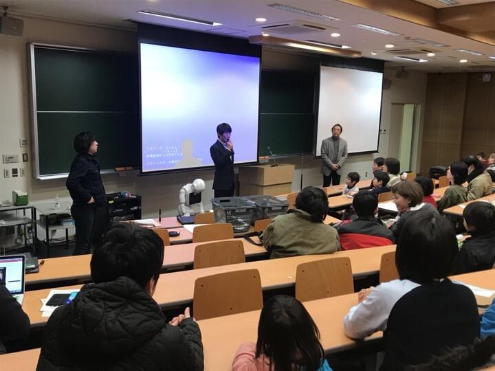 埼玉大学STEM教育研究センターのプレスリリース画像8