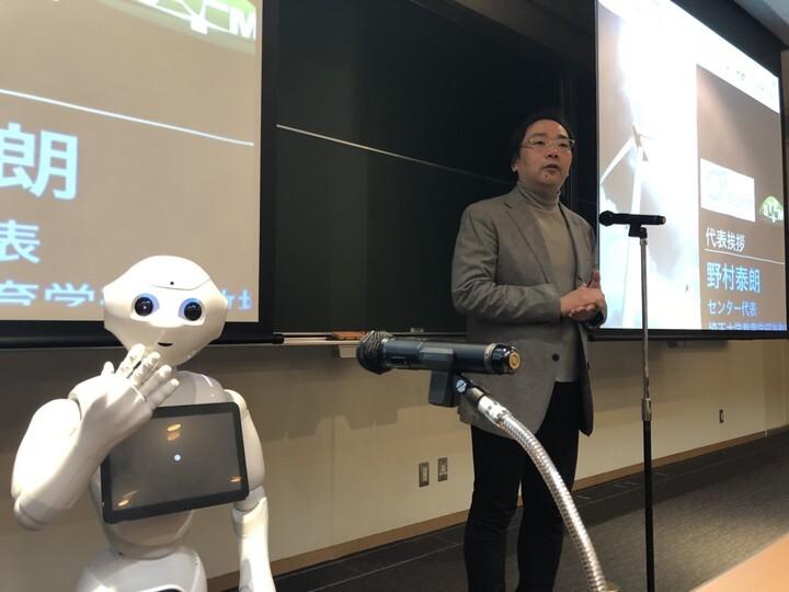 埼玉大学STEM教育研究センターのプレスリリース画像6