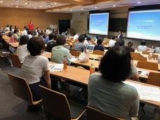 埼玉大学STEM教育研究センターのプレスリリース14