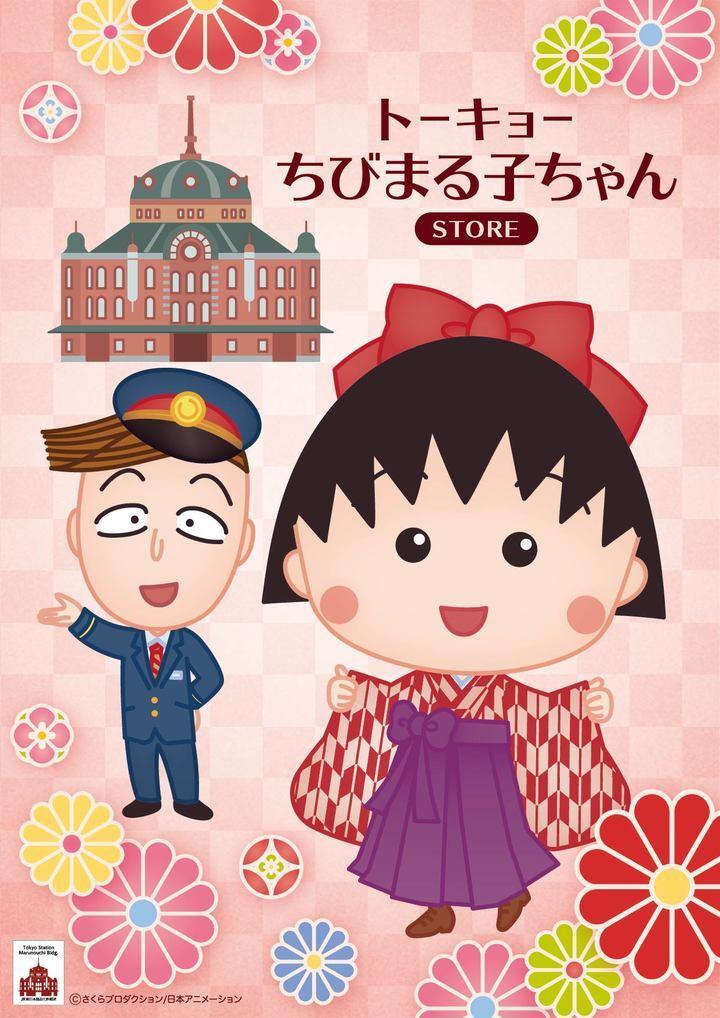 日本アニメーション株式会社のプレスリリース画像1