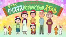 日本アニメーション株式会社のプレスリリース15