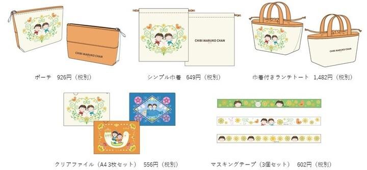 日本アニメーション株式会社のプレスリリース画像4