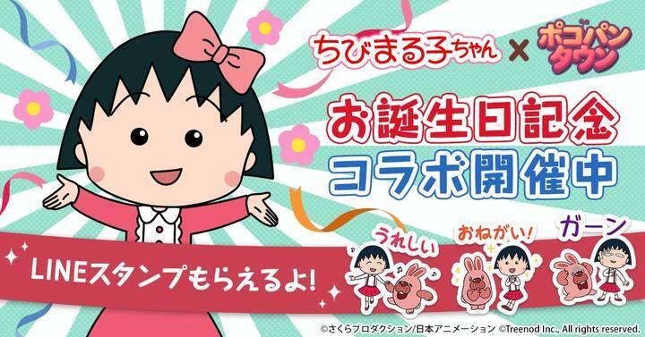 日本アニメーション株式会社のプレスリリース画像3