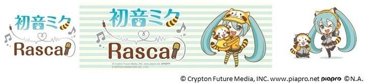 日本アニメーション株式会社のプレスリリース画像9