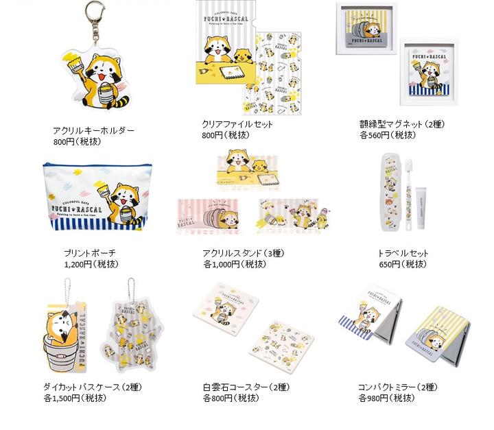 日本アニメーション株式会社のプレスリリース画像2