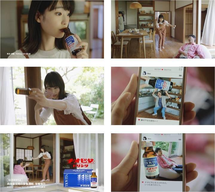 大鵬薬品工業株式会社のプレスリリース画像2