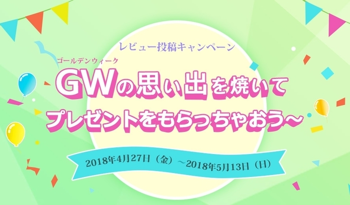 Leawo Software Co., Ltd.のプレスリリース画像1