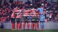 NTTグループのプレスリリース1