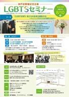 一般社団法人結婚トータルサポート協会のプレスリリース4