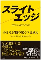 Nerium International Japan合同会社のプレスリリース10
