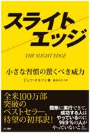 Nerium International Japan合同会社のプレスリリース14