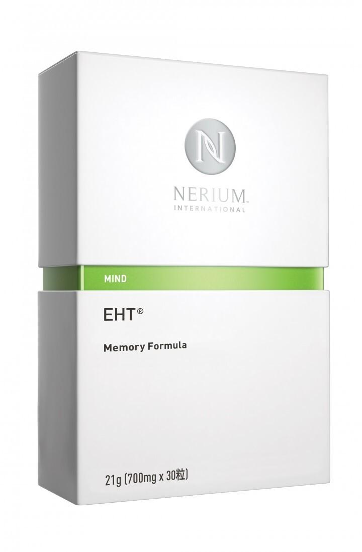 Nerium International Japan合同会社のプレスリリース7