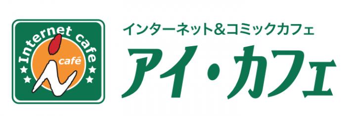 株式会社シータのプレスリリース画像2