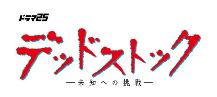 株式会社シータのプレスリリース画像1