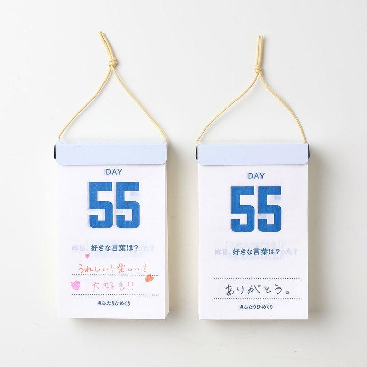 新日本カレンダー株式会社のプレスリリース画像4