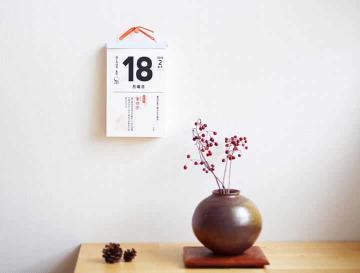 新日本カレンダー株式会社のプレスリリース画像7