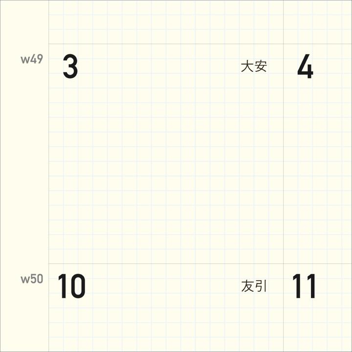 新日本カレンダー株式会社のプレスリリース画像6