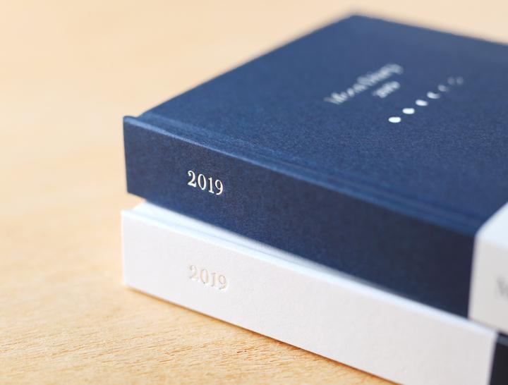 新日本カレンダー株式会社のプレスリリース画像10