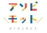 株式会社バンダイナムコエンターテインメントのプレスリリース3