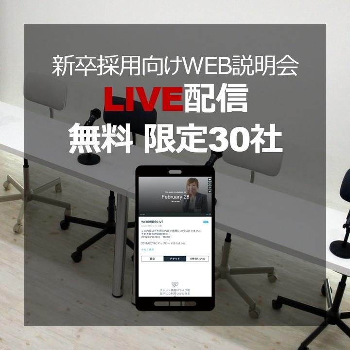 株式会社ビューポイントウェアのプレスリリース画像2