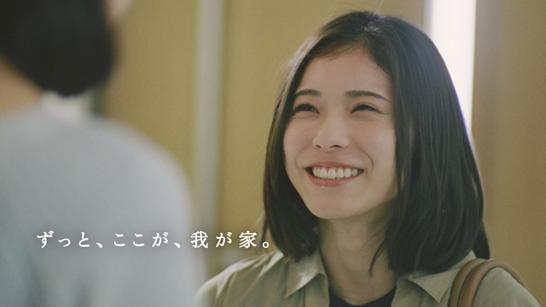 トヨタホーム株式会社のプレスリリース1
