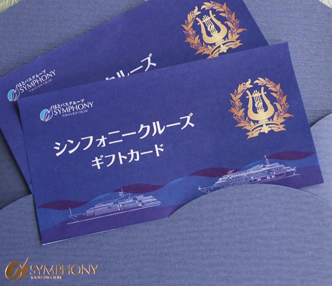 株式会社シーライン東京のプレスリリース画像3