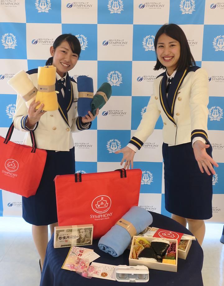 株式会社シーライン東京のプレスリリース画像2