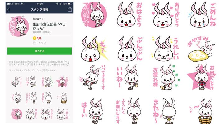 Exist Japan株式会社のプレスリリース画像2
